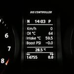 Skoda Octavia II (1Z3) – onboard diagnostic system Polar FIS+